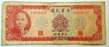 China Taiwan 10 Yuan Dollars 1969 F-VF 1979 Sun Yat Sen Chine Communiste