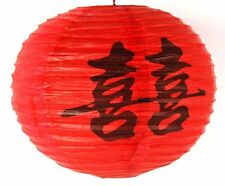 PL115: 16'' Chinese Japanese Paper Lantern Double Happiness Wedding Party Decor