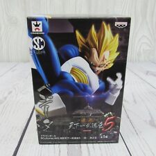 Dragon Ball Scultures Zokei Vol 5 Vegeta Figure - New and Sealed!