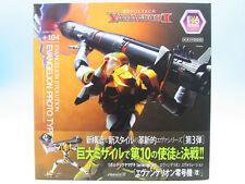 [FROM JAPAN]REVOLTECH YAMAGUCHI 104 EVANGELION EVA-00 Prototype Evangelion 2...