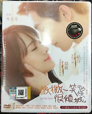 Chinese Drama DVD: LOVE O2O_Just One Smile Is Alluring 微微一笑很倾城_FREE SHIPPING