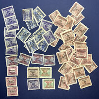 50 CHINA STAMPS POSTAGE DUE SURCHARGED INVESTOR LOT