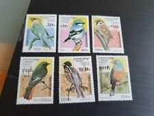 CAMBODIA 1997 SG E1624-E1629 SONGBIRDS MNH