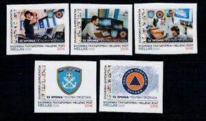 GREECE Coast Guard (Λιμενικό Σώμα) MNH set