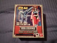 Saint Seiya myth cloth EAGLE MARIN CASTALIA AQUILA SILVER BANDAI JAPAN VERSION
