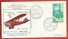 Enveloppe philatélique - Amicale philatélique, Hispano-Suiza