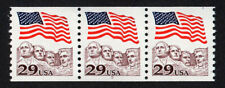 UNITED STATES, SCOTT # 2523, COIL STRIP OF 3 STAMPS PNC # 5, FLAG OVER RUSHMORE