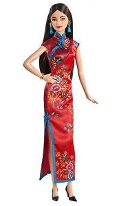 Barbie Lunar New Year Black Label Collectors Barbie Doll