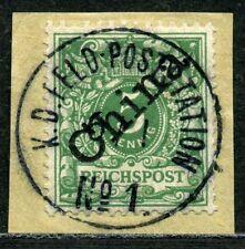 Kiautschou M 2 I  Briefstück KD Feldpoststation No 1   420,-