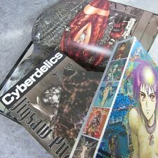GHOST IN THE SHELL Special Art Set CYBERDELICS SHIROW MASAMUNE Book