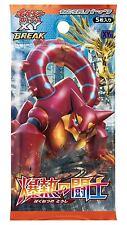 Booster Pokémon XY11 : Explosive Warrior - Japonais