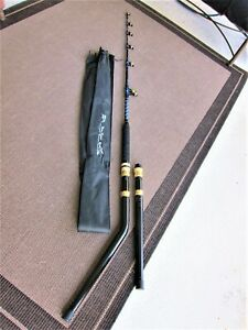 Blue Spear Big Game Trolling Rod w/Bent/Straight Butt: 7'; 130-260lb - NEW!!!