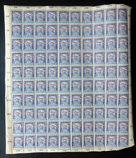 HUNGARY 1914 War Charity 25F Cat £220 Complete Sheet of 100 NF48