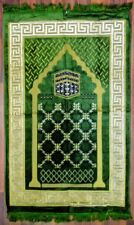 Turkish Islamic Prayer Rug Muslim Mat JaNamaz Salat Sajadah Carpet Eid Gift #65