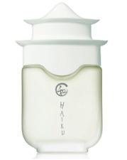 Avon Haiku Eau De Perfume Spray NEW! *FREE SHIPPING*