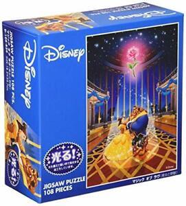 108 pieces Jigsaw puzzle Disney Magic of Love glowing jigsaw (18.2 x 25.7 cm)