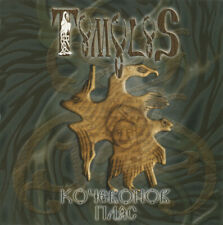 TUMULUS: Kochevonov Plyas CD EP RUS Prog Folk Doom Katatonia Korozy Opeth Scald
