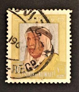 Error RARE Kuwait 10Fils State of Kuwait stamp Shik Sabah Bin Jaber 1964