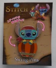 Japan Disney Pin Pirate Stitch in a Barrel Pin