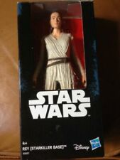 Darth Vader Figure 15cm Star Wars Original Hasbro B3952