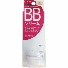 CHIFURE Japan BB CREAM SPF27 PA++ 50g - 0 Pink Ochre