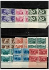 Montenegro - Italian ocupation 1943 lot stamps in block of four MNH