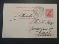 1911 Portugal to Kassel Germany Postal Stationary Postcard Cover