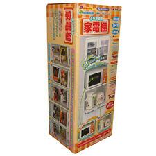 Rare! Re-ment Miniature Kitchen Appliances Storage Cabinet - White Color