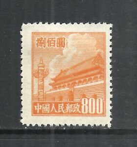 PEOPLES REPUBLIC OF CHINA SCOTT 70 MNGAI VF - 1950 $800 ORANGE ISSUE