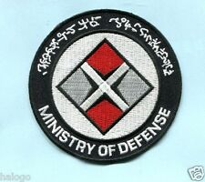 FRINGE MINISTRY OF DEFENSE PATCH - FRNG9