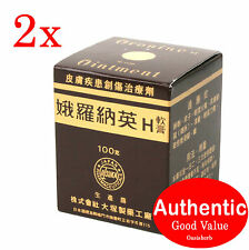 2X Oronine H Ointment (100g) for skin from Japan 娥羅納英H軟膏-大 (New!)