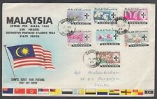 MALAYSIA SARAWAK 1965 ORCHIDS ILLUSTRATED FDC (ID:643/D51746)