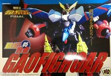 New Cm\'s Corporation Brave Gokin 05 The King of Braves GaoGaiGar Gaofighgar