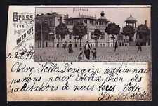96342 AK Miedzyzdroje Misdroy Kurhaus 1899 Vorläufer Litho