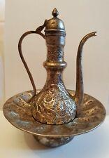 Antique Arab Persian  Bedouin Ottoman Brass Silverplate Tea Coffee  Pot Jug Pitc