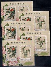 Taiwan  1962  Sc #2862a    5  souvenir sheets  MNH  (40526-5)