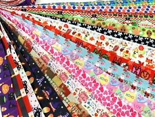 10/20 yards Holiday Christmas Halloween 4th Of July Mix Design Grosgrain Ribbon