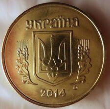 2014 UKRAINE 50 KOPIYOK - UNC - From Ukraine Bank Roll - BARGAIN BIN #BBB