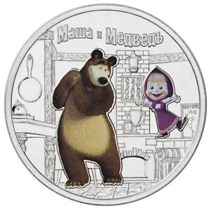 RUSSIA 25 RUBLES 2021 RUSSIAN (SOVIET) ANIMATION - MASHA AND THE BEAR, COLORED