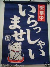 "Cloth Tapestry / Noren "" Welcom! Now,we are opening "" in Japanese w/ maneki neko"