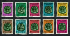 More details for new caledonia carved wooden pillow noumea museum official 1976 mnh