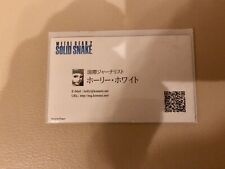 METAL GEAR 2 SOLID SNAKE Promo Business Card Holly White Very Rare