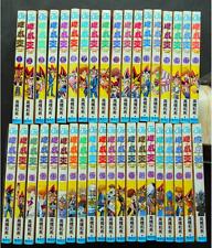 Yu-Gi-Oh! Vol. 1-38 Manga Comic Complete Lot Japanese Edition Jump