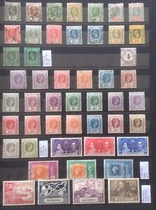 Mauritius 1913-1949. Great Page Of Two George's. Mint And Used Sets.