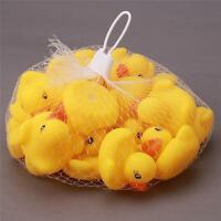 Qu_ 20Pcs Rubber Ducks Baby Kids Children Water Bathing Fun Toys Squeaky Eager