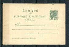 1884.ESPAÑA.ENTERO POSTAL.EDIFIL 13A VERDE OSCURO(*).NUEVO.CAT 39€