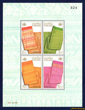 2001 THAILAND STAMP HERITAGE FABRIC SOUVENIR SHEET S#1969a MNH FRESH PERFORATE