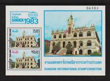 Thailand - #1026a Mint, Nh, cat. $ 25.00