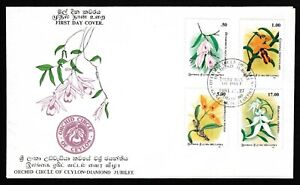 Orchid Circle of Ceylon Diamond Jubilee 1994 Sri Lanka FDC First Day Cover Stamp