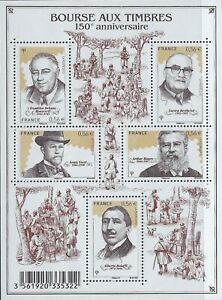 FRANCE: 2010 Anniversary of Bourse aux Timbres miniature sheet SGMS4787 MNH